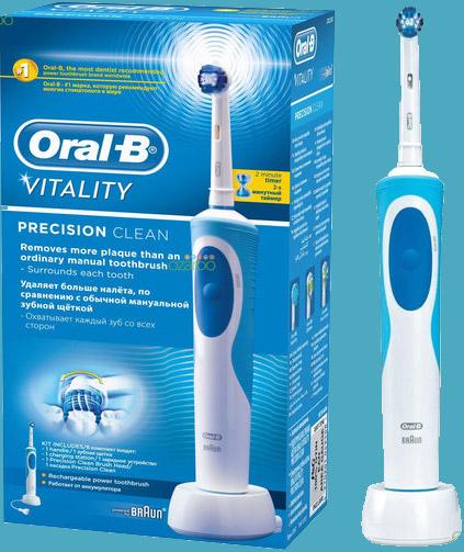 de-gebitskliniek-oral-b